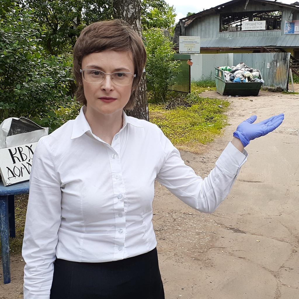 Ольга Кузуб