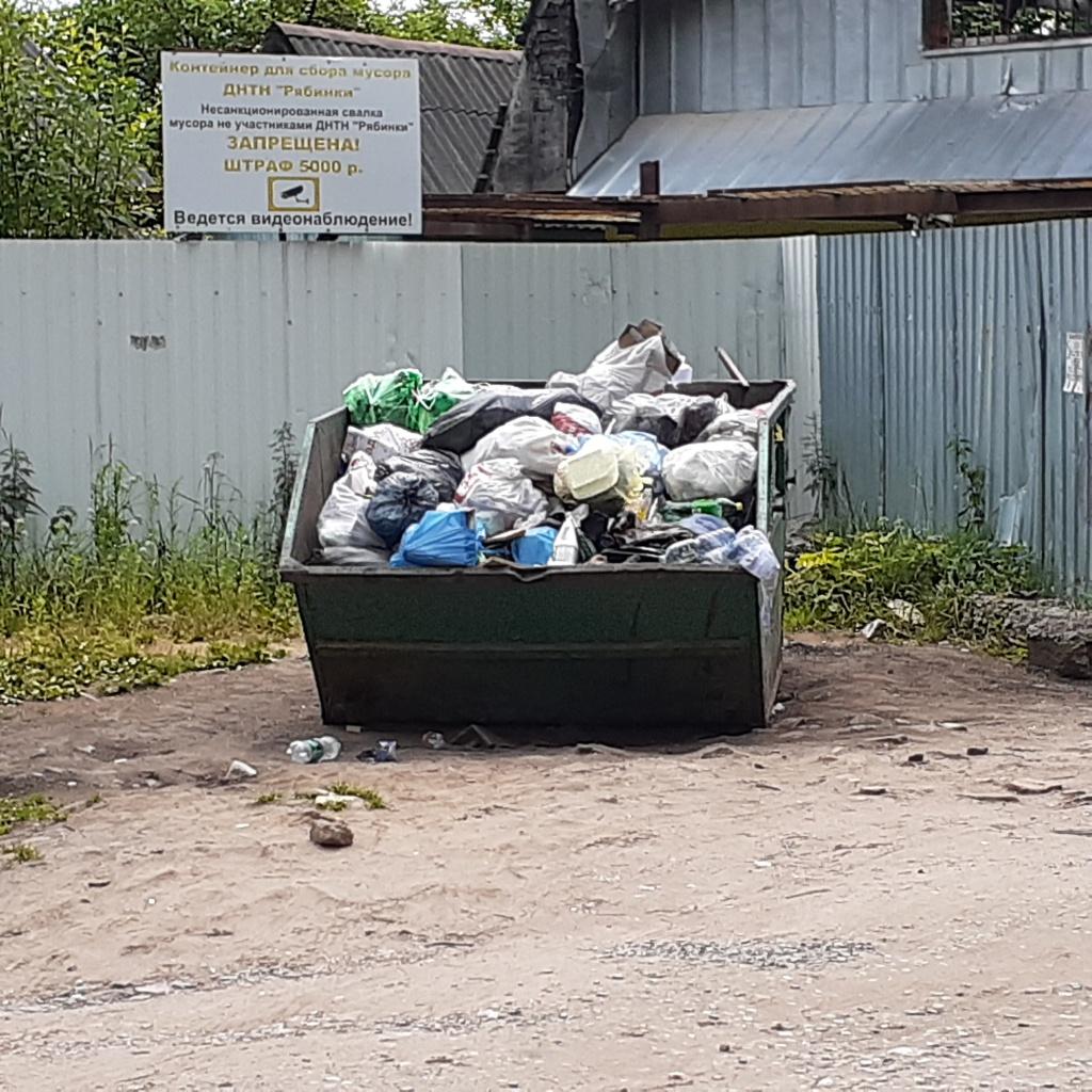 В Твери ООО ТСАХ показало, как бороться мусором на дачах